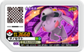Genesect UL5-062.png