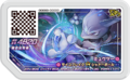 Mewtwo GR1-063.png