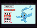 Pikachu the Movie Memorial segment Manaphy.png