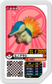 Cyndaquil UL1-005.png