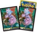 Mewtwo Mew Tag Team GX Sleeves.jpg