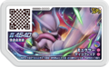 Mewtwo UL3-061.png