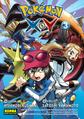 Pokémon Adventures XY ES volume 3.png