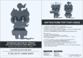 Singapore Mount Tensei Marshadow code card.png