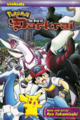 The Rise of Darkrai manga cover VIZ.png
