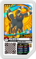 Umbreon UL2-003.png