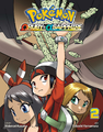 Pokémon Adventures ORAS VIZ volume 2.png