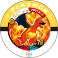 Charizard 02 009.png