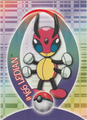 Topps Johto 1 S15.png