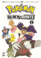 Pokémon Black and White DVD 2.png
