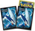 Official Lugia Sleeves.jpg