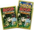 Pokémon Jungle Premium Gloss Sleeves.jpg