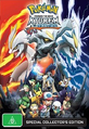 Kyurem VS The Sword of Justice Special Collector Edition DVD.png
