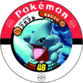 Gible 09 028.png