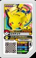 Pikachu 03-035.png