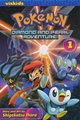 Pokémon Diamond and Pearl Adventure VIZ volume 1.png