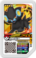 Luxray D1-048.png