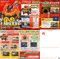 Pokémon Center 15th Anniversary Emboar pamphlet.png