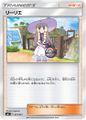 LillieSunMoon122.jpg