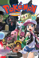 Pokémon Adventures SA volume 50.png