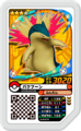Typhlosion UL4-019.png