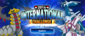 2016 International Challenge March logo.png