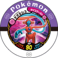 Deoxys 18 005 1.png