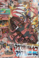 October 2014 CoroCoro Team Magma.jpg