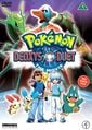 Pokemon Deoxys Duet DVD.jpg