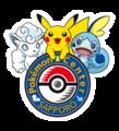 Pokémon Center Sapporo logo Gen VIII.png