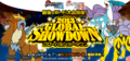 2013 Global Showdown.png