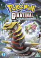 Giratina and the Sky Warrior DVD Region 2.png