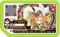 Lycanroc P TakaraTomyPurchaseCampaign.png
