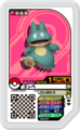Munchlax D3-047.png