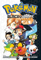 Pokémon Adventures BR volume 43.png