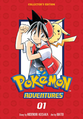 Pokémon Adventures Collector Edition Volume 1.png