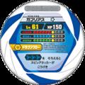 Garchomp v02 022 b.png