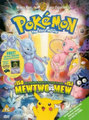 Mewtwo Strikes Back DVD Region 2.png