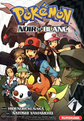 Pokémon Adventures BW FR volume 1.png