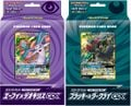 Tag Team GX Starter Sets.jpg