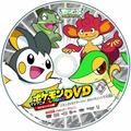 Best Wishes Pokémon Battle disc 4 original.png