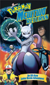 Mewtwo Returns US VHS.png