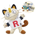 Build-A-Bear Meowth OnlineSet.png