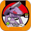 Genesect P DXTrettaFileSet.png