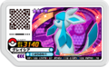 Glaceon UL3-017.png