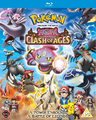 Hoopa and the Clash of Ages BR Region 2.png