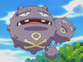 James Weezing.png