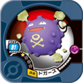 Koffing Z3 39.png