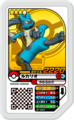 Lucario 01-047.png