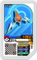 Rotom D1-029.png